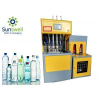 Buy cheap Semi Automatic Mini Injection Blow Moulding Machine Making PET Water Bottle from wholesalers