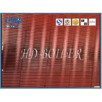 Buy cheap Heat Exchanger Carbon Steel Finned Tubes For Power Station Plant , ISO Certificate from wholesalers
