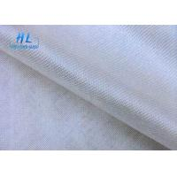 Buy cheap Fireproofing Fiberglass Cloth Roll , Corrosion Resistant Woven Fiberglass Cloth from wholesalers
