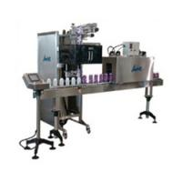 Buy cheap Advanced technology, imported configurations, labelling pvc machine from wholesalers
