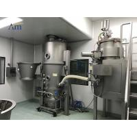 Buy cheap OSD Oral Solid Dosage Preparation Pharmaceutical Granulation Equipments / Production Line HSM High Shear Mixer Fluid-bed from wholesalers