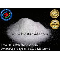 Buy cheap Sell No Side Effect Pharmaceutical Raw Materials Atorvastatin Calcium Powder CAS:134523-03-8 from wholesalers