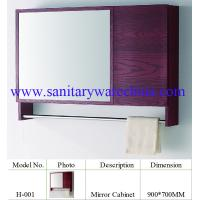 Buy cheap Aluminum Mirror Cabinet /Home Decoration Furniture H-001 size800X700 from wholesalers