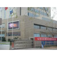 Buy cheap P8 SMD Outdoor Big Advertising Billboard LED Display/LED Screen/LED Video Wall from wholesalers