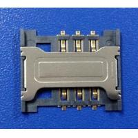 Buy cheap China 6P 1.4H SIM card connectors from wholesalers