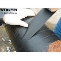 Buy cheap 3 Ply Inner Tape For Gas Pipeline Underground Wrapping 500% Elongation At Break from wholesalers