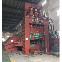 Buy cheap 900 KW PSX Scrap Steel Shredder Machine Flattened Car Bodies Tin Plate PLC Operation from wholesalers