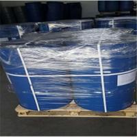 Buy cheap low viscosity silicone oil 1cst/ 2cst/ 5cst/ 10cst/ 20cst poly dimethyl silicone oil CAS 63148-62-9 with best price from wholesalers