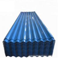 Buy cheap 900mm Width Color Corrugated Galvanized Steel Roofing Sheet from wholesalers