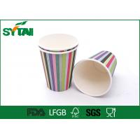 Buy cheap Trade Assurance Logo Single Wall Paper Cups With Double PE Coated Paper , Eco Friendly from wholesalers