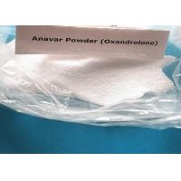 Buy cheap Oxandrolone / Anavar Oral Anabolic Steroids CAS 53-39-4 For Muscle Gaining from wholesalers