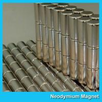 Buy cheap Permanent Neodymium Iron Boron Magnets Radial Ring Shaped ISO9001 Certificated from wholesalers