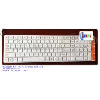 Buy cheap Bluetooth white mini wireless keyboards from wholesalers