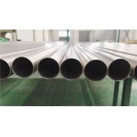 Buy cheap Pickled Sand Blasted Heat Exchanger Tube Corrosion Resistant For Seawater Desalination from wholesalers