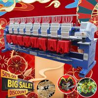 Buy cheap Chinese brand cheapest cap t-shirt hat embroidery machine sale 15 needles 400*450mm computer embroidery machine like zsk from wholesalers