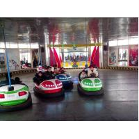 Buy cheap Ceiling Power Bumper Car for Sale from wholesalers