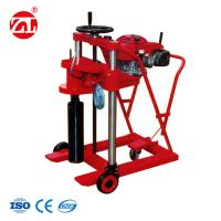 Buy cheap Reach 700 mm Depth Concrete Drill Sampling Machine with Synthetic Diamond Drill Bit from wholesalers