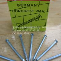Buy cheap Concrete nail, Building nail, Iron nai, Galvanied iron nail from wholesalers
