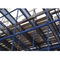 Buy cheap Movable Cuplock Scaffolding System HDG Surface High Durable Easy Install from wholesalers