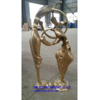 Wholesale Bronze sculpture abstract family love from china suppliers