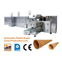 Buy cheap Industrial Baking Sugar Cone Production Line Fully Automated 1.5kw from wholesalers