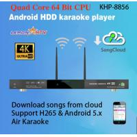 Buy cheap Professional android system home karaoke player hd jukebox with english vietnamese songs cloud,build in AGC/AVC from wholesalers