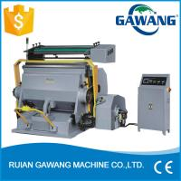 Buy cheap Semi Automatic Die Cutting & Creasing Machine ML from wholesalers