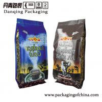 Wholesale Nice Design Plastic Packaging Different Volume Coffee Bag with Valve Y0120 from china suppliers