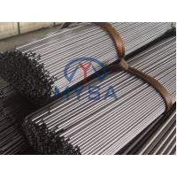 Buy cheap Monel 400 seamless tube/ UNS N04400 Tube/ Monel alloy 400 seamless tube from wholesalers
