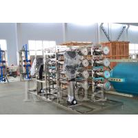 China Automatic CE Standard RO Water Treatment Systems / Water Treatment Equipment on sale