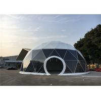 Buy cheap Heavy Duty Geodesic Dome Tent 24m Diameter For Garden Shelters / Park Ornaments from wholesalers