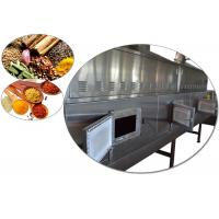 Buy cheap Power Adjustable Industrial Microwave Dryer , Commercial Dehydrator Machine from wholesalers