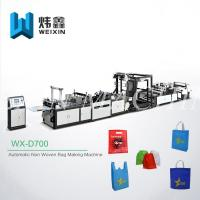 Buy cheap High Speed Shopping Bag Making Machine / Polythene Bags Making Machine Automatic from wholesalers