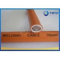 Buy cheap Super Flexible Copper Rubber Insulated Cable Single Core For Welding Machine from wholesalers