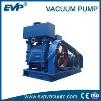 China Pharmaceuticals industry high vacuum liquid ring pumps on sale