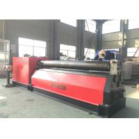 Buy cheap Adjustable Steel Sheet Rolling Machine , Plate Bending Rolling Machine Heavy Weight from wholesalers