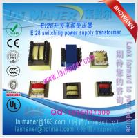 Buy cheap EI28 switching power supply transformer-laimaner-LME-EI28 isolation transformer from wholesalers