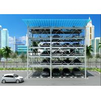 Buy cheap 19. Smart Puzzle Parking System Motor and Wire Rope QDMY-PSH (2 to 9 levels) from wholesalers