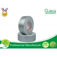 China Silver Cloth Duct Tape Waterproof For Cargo Shipping Packing Environmental Protection on sale