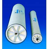 Buy cheap 4 Inch 4040 Nanofiltration Membrane / NF Membrane For Drinking Water Purification from wholesalers