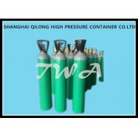 Buy cheap 13.4L Standard Argon Welding Cylinder High Pressure 580mm Height from wholesalers