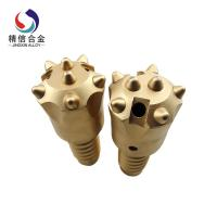 Buy cheap Tungsten Carbide Drilling Tools for rock, mining and engineering from wholesalers