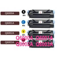 China Compatible Toner Cartridges(Q6000A series) for HP ColorLaserJet 1600/2600/2600N/2605DN on sale