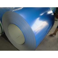 Buy cheap 2014 newest sea blue/ocen blue/deep ocen blue pre-painted aluzinc steel coils for sales from wholesalers