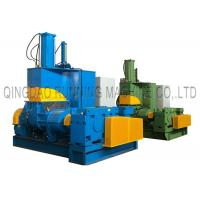 Buy cheap 35L/55L/75L/110L/150L High Efficiency Rubber Kneader Machine, Rubber Intensive Kneader Mixer from wholesalers