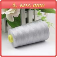 Buy cheap High Skill Dyed Pattern 40S/2 Spun Polyester Sewing Threads Grey Color from wholesalers