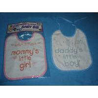 Buy cheap Baby Bib (LY1300) from wholesalers