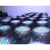 Wholesale Rgbw Outdoor LED PAR Light (CL-008A-1) from china suppliers