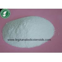 Buy cheap Pharmaceutical White Powder 99% Formestane For Antineoplastic CAS 566-48-3 from wholesalers