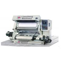 Buy cheap 10KW Power Inspection Rewinding Machine Roll Material Diameter Counting from wholesalers